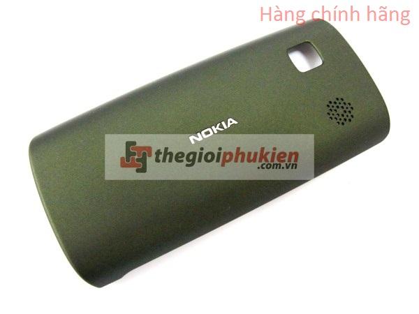 vỏ Nokia 500
