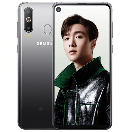 Màn hình Samsung A8s
